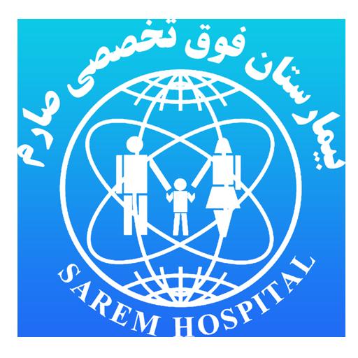 Sarem Hospital :
