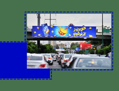 تابلو تبلیغاتی در اصفهان