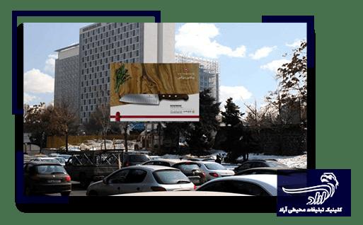 قیمت اجاره بیلبورد در زنجان