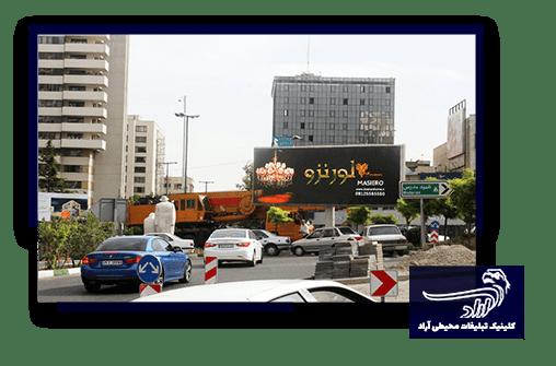 Billboard rental in Tehran