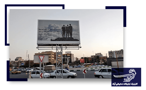 Advertising billboard rental in Bushehr