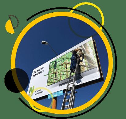 مراحل ساخت و نصب بیلبورد های تبلیغاتی