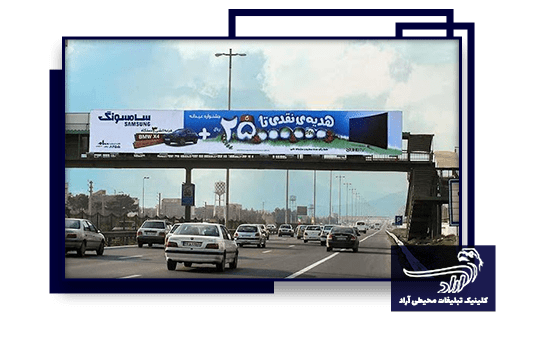 Advertising billboards in Lorestan