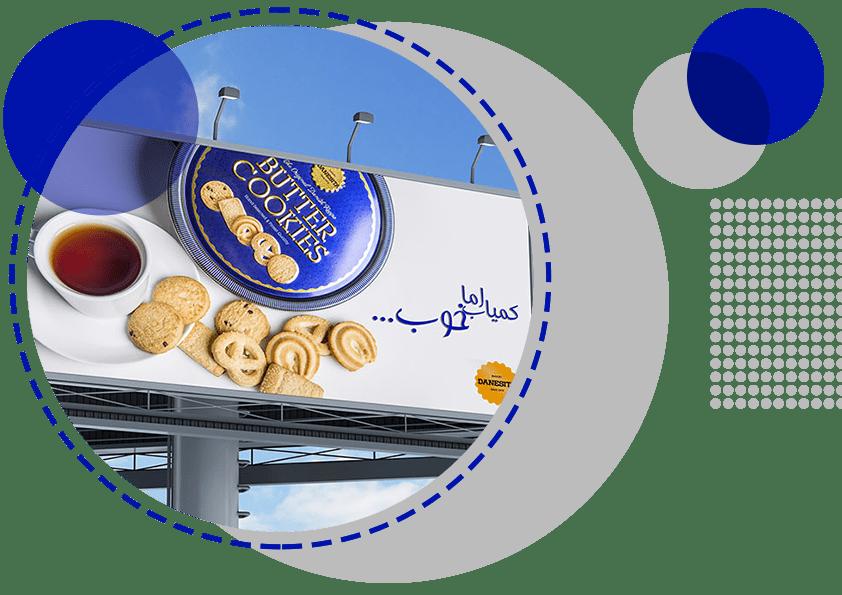 تابلو و بیلبورد های تبلیغاتی در خیابان ایل گلی تبریز