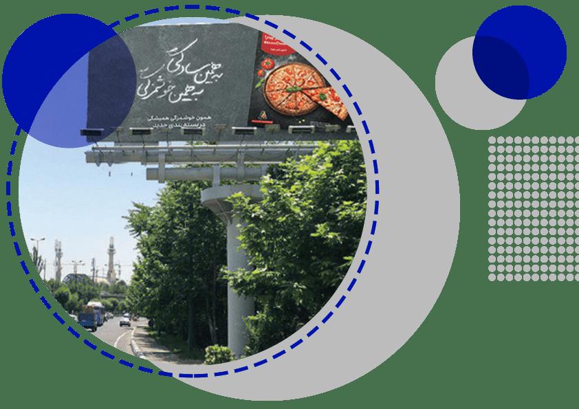 تبلیغات محیطی در نسیم شهر تهران