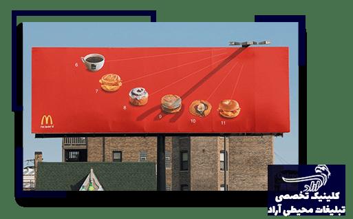 بیلبورد تبلیغاتی در محور مرودشت