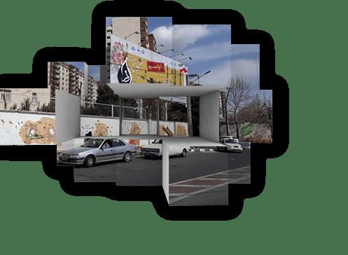 تابلوتبلیغاتی در مسیر شهربازی رویاها